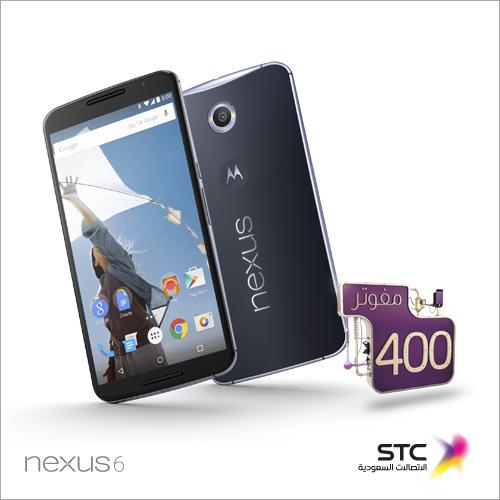 Nexus 6 4G من الاتصالات السعودية