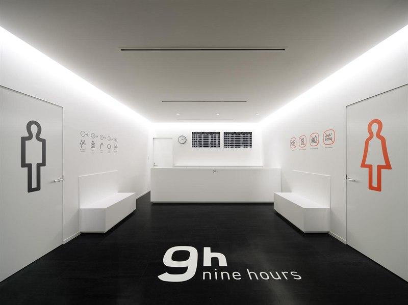 Nine Hours hotel 3