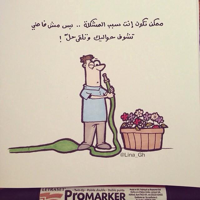 بين تبلد وحنين pdf