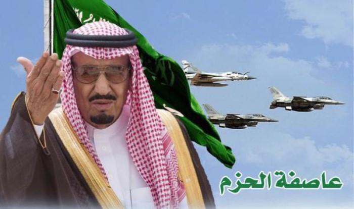 الملك سلمان يضرب الحوثيين في اليمن