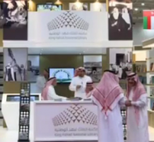 riyadh book fair