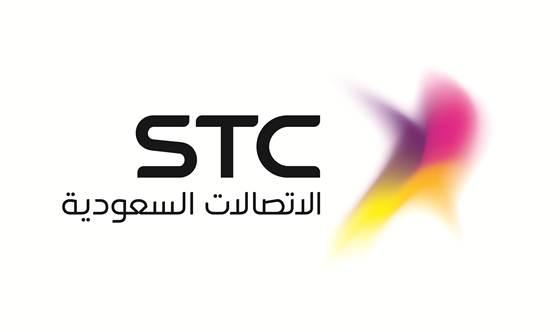 STC أول شريك استراتيجي للحلول التعاونية المستضافة من سيسكو
