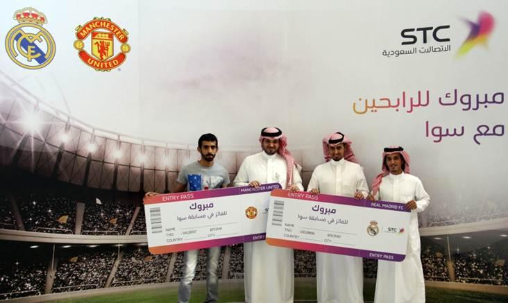 الفائزين في الدفعة الأولى لحملة بطاقات إعادة الشحن