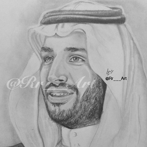 الفنانة ريما العلي