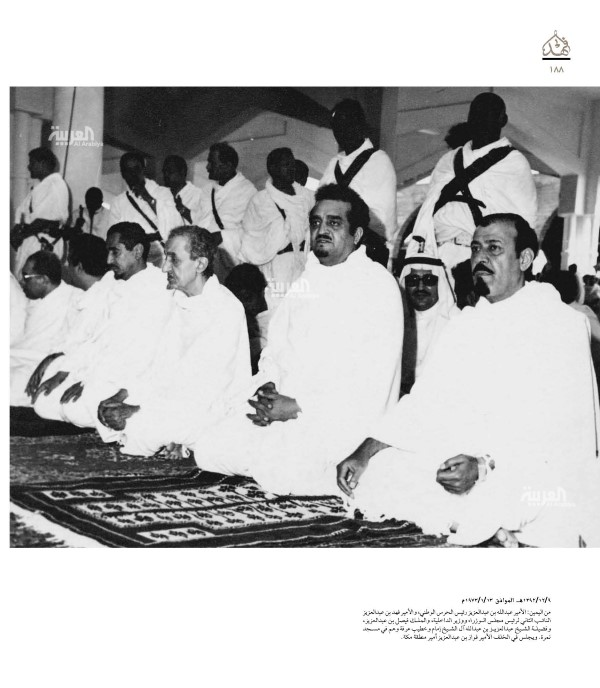 الملك فهد ابن عبد العزيز