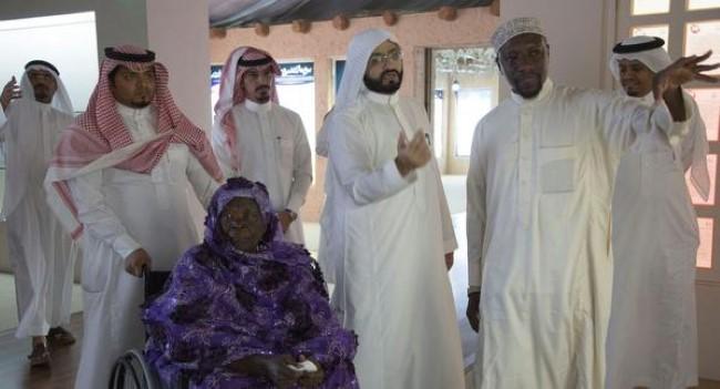 جدة أوباما في مكة