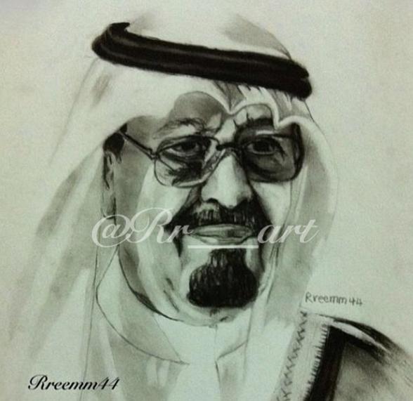 رسم المبدعة ريما العلي