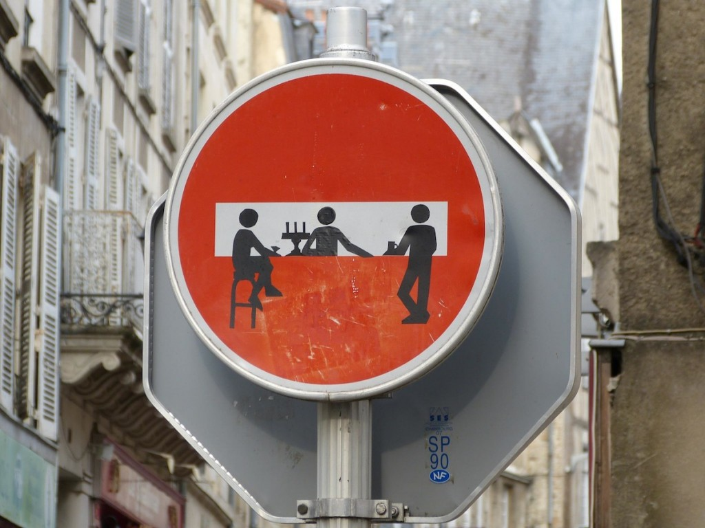 رسم شوارع 5