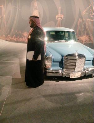 سيارة الملك فهد