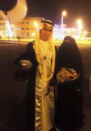 أم سعودية