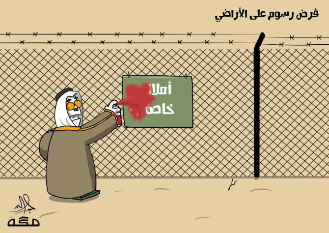 كاريكاتير - عبدالله جابر (السعودية)  يوم الخميس 26 مارس 2015