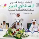 عملاء STC يدعمون مشروع خير مكة