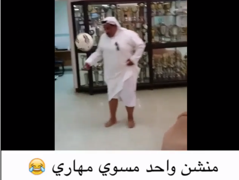 فيديو انستقرام ضحك