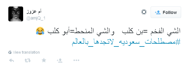 كلمات سعودية2