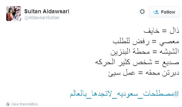 كلمات سعودية3