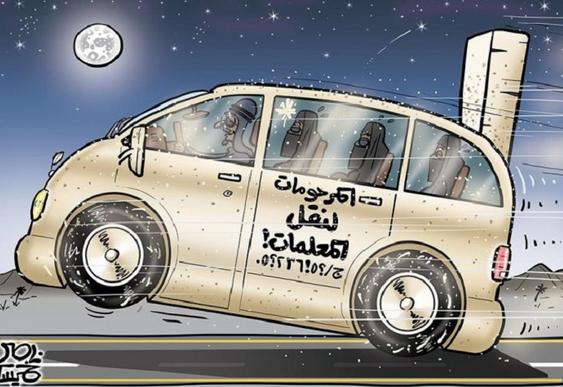 ناصر خميس2