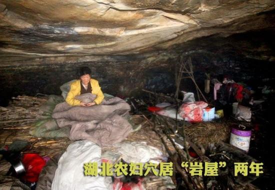 امرأة صينية تعيش بكهف لمدة عامين