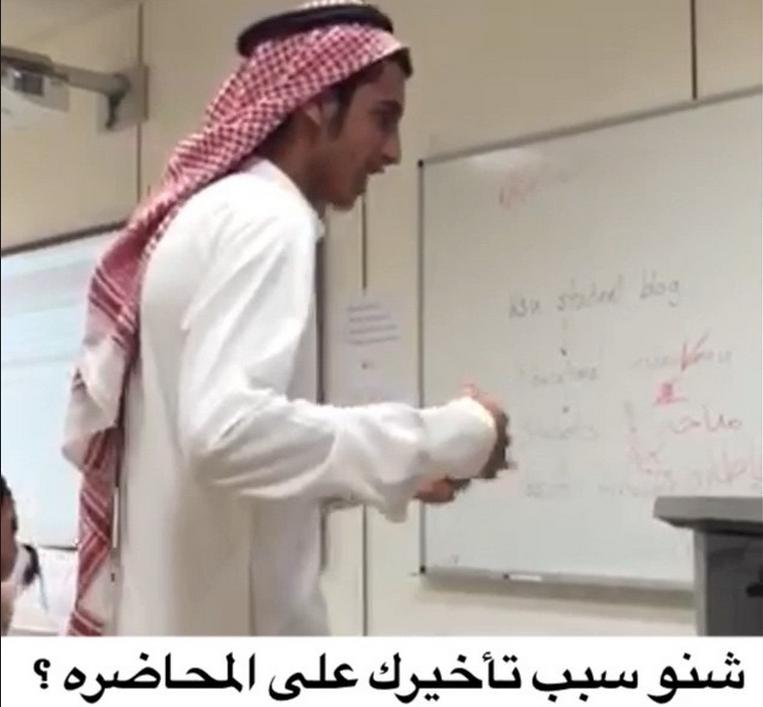 فيديو انستقرام مضحك سبب تأخيرك على المحاضره