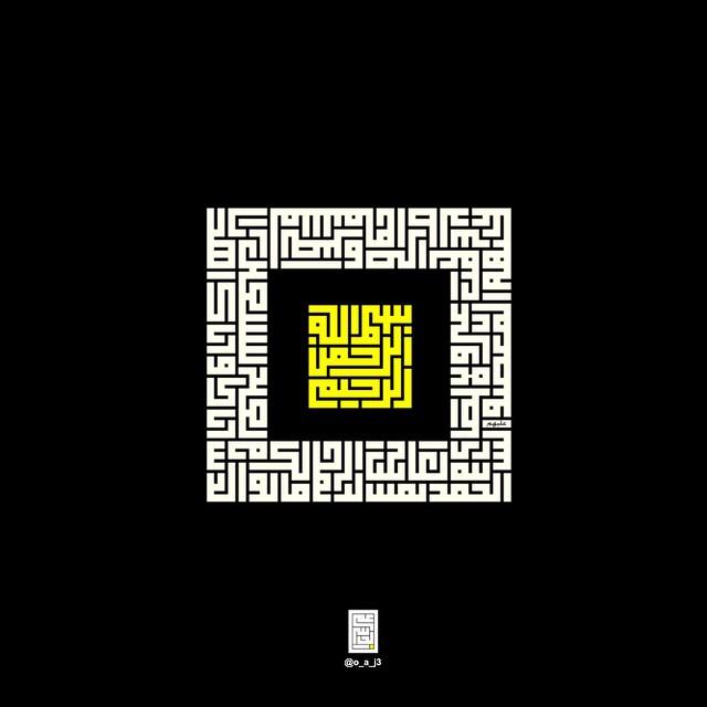 زخرفات ابداعية من المبدع السعودي o_a_j3