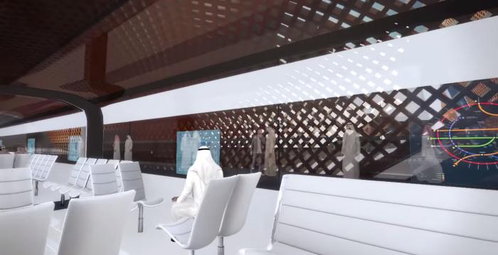 مشروع النقل العام بمحافظة جدة