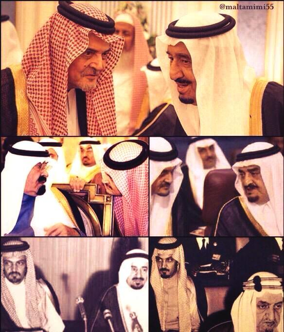 سعود الفيصل مع الملك سلمان