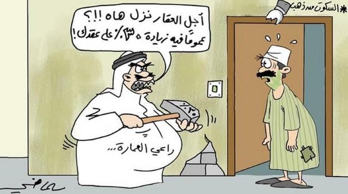 أطرف الكاريكاتير حول الشائعات