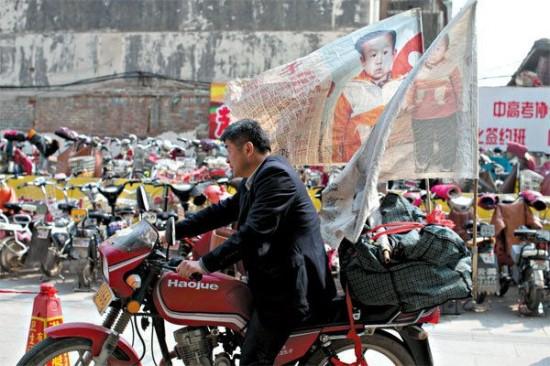 صيني يبحث عن طفله