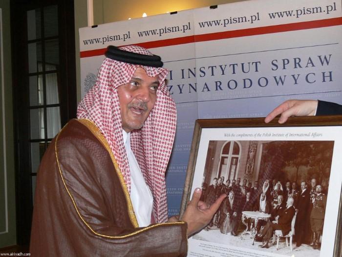 صور تاريخية لسعود الفيصل