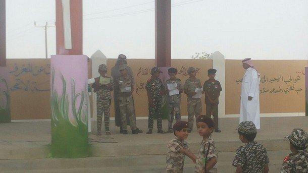طلاب مدرسة بجازان بالزي العسكري