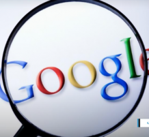 سجل بحث جوجل