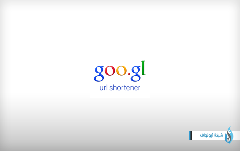 Google-shortner