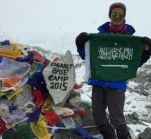 Saudi Doctor reached Everest  (1)