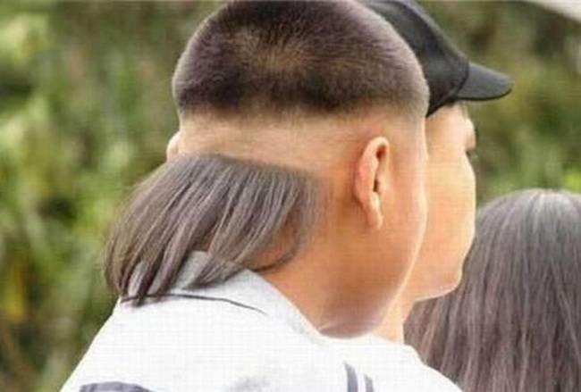 Strange Hairstyle 10