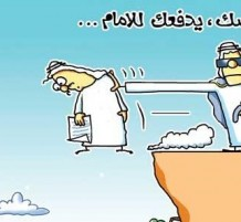cartoon ksa
