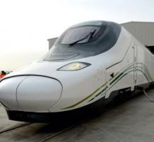 ksa-train
