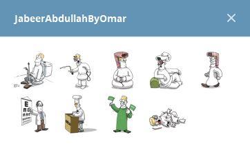JabeerAbullahMakkahByOmar - - أضف الاستيكر