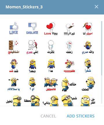استيكرات عربية - Momen Stickers