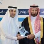 المعرض السعودي الدولي لمستلزمات ذوي الإعاقة