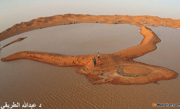 بحيرة الكسر5