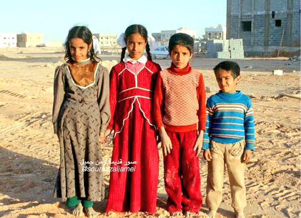 لأطفال من الرياض سنة 1404ه