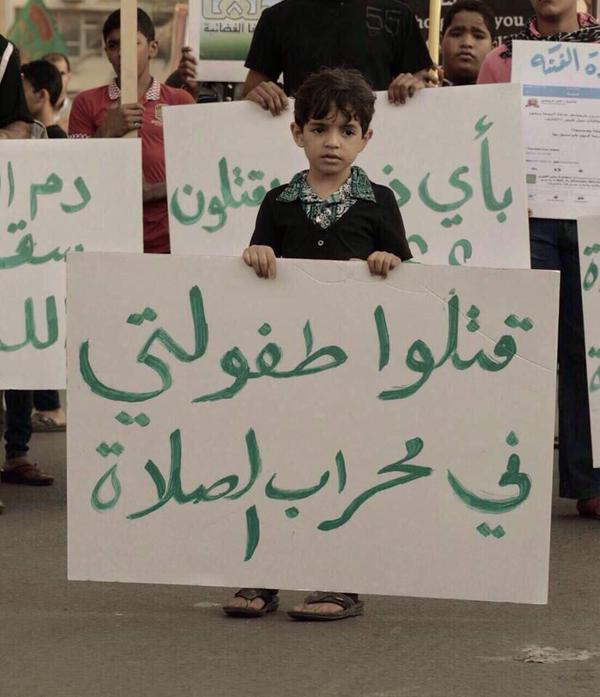 صورة من تشييع شهداء حادثة القديح