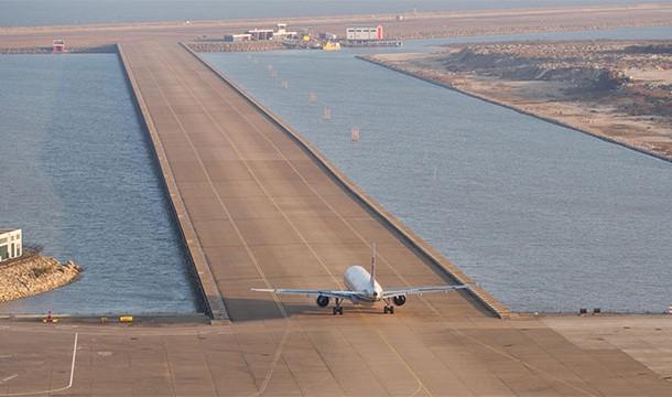 مطار مكاو