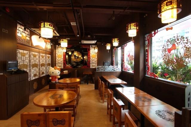 مطعم هيلو كيتي2