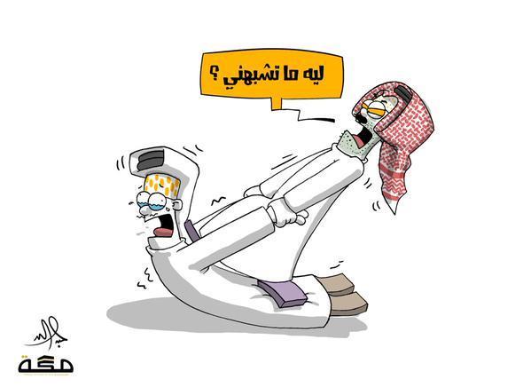 كاريكاتير حول اختلاف الآراء الأفكار