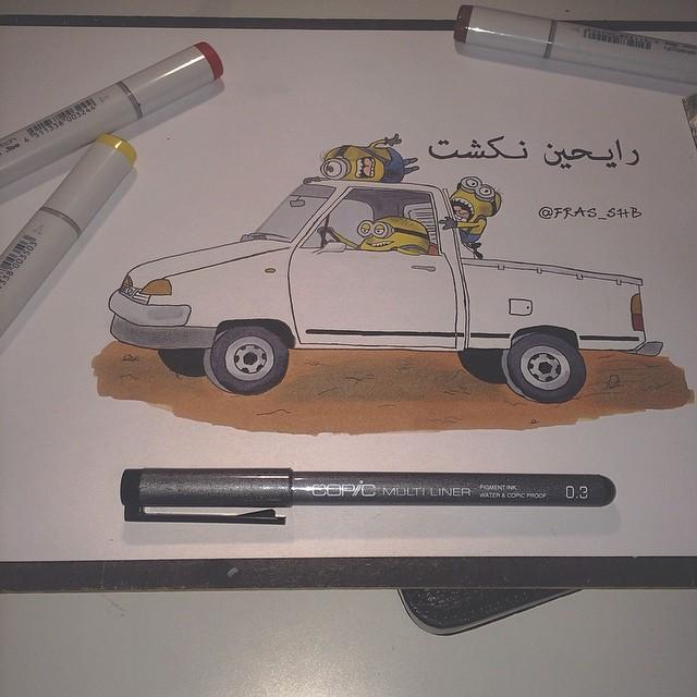 رسم ابداعي جميل