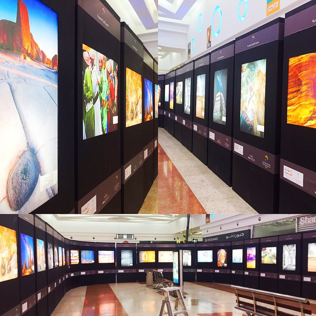 معرض ألوان السعودية في جازان