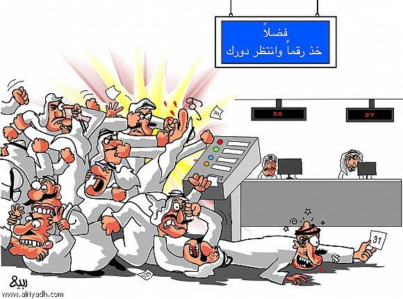 رسم كاريكاتير للوقت وكيفية التعامل معه
