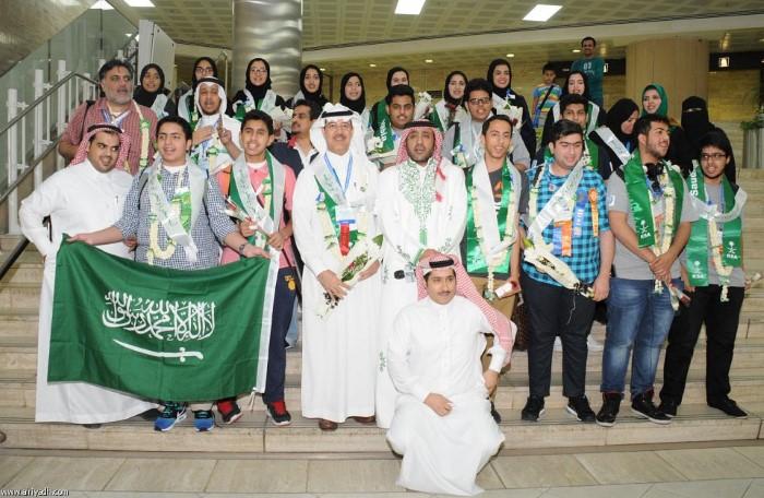 الفريق الوطني السعودي للعلوم المشارك في مسابقة إنتل سيف 2015