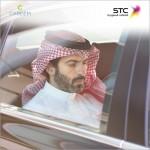STC تتيح استبدال نقاط قطاف من شركة كريم