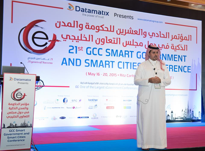 STC تثري فعاليات مؤتمر الحكومة والخدمات الالكترونية الذكية